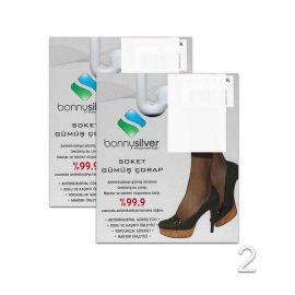 Bonny Silver Lady Short Socks 1+1 Offer