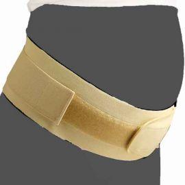 Pregnancy Belly Band Elast 9806 Gerda LUX